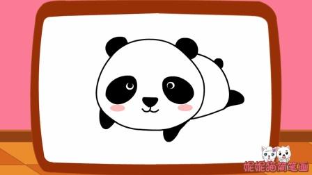 如何画可爱的熊猫儿童卡通简笔画