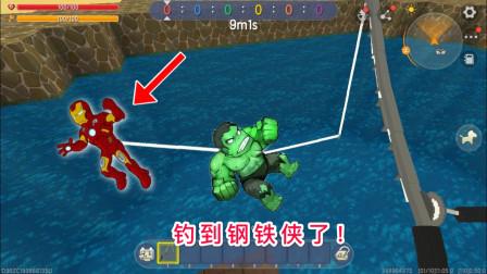 迷你世界:小表弟用神器鱼竿,钓到了钢铁侠机甲,还和它成功合体