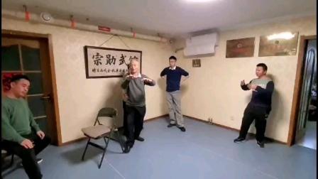 意拳宗勋武馆现场教学片段(邯郸意拳赵志勇)
