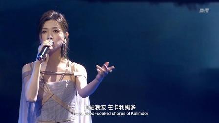 【游民星空】万茜演唱《海的女儿》