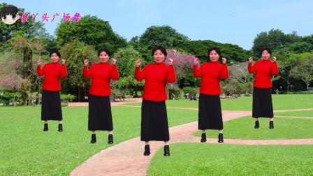 优美广场舞《女人也要赚钱自己花》旋律经典,欢快好听,好看好学