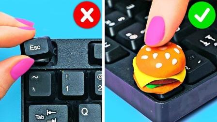 办公室DIY美食搞怪剧,面条,鱼蛋和汉堡包,小到塞牙缝都不够