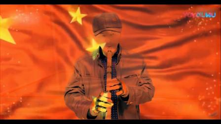 G调箫 海滨 吹奏《我和我的祖国》之三