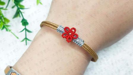 送你一朵小红花,奖励你人生第一回积极主动,手绳编织教程