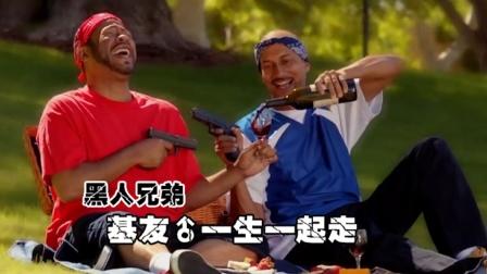 四川方言灵魂配音:黑人兄弟,对峙到天荒地老!