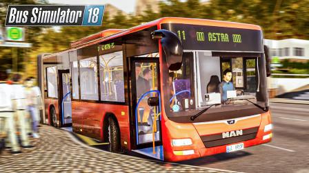 巴士模拟18 联机:一趟亏掉7台曼恩A21   2020/01/09直播录像(1/2)