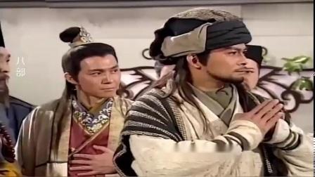 天龙八部:乔峰不愧中原第一高手,一招打败慕容复,内力深厚!