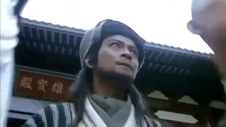 天龙八部:少室山大战,乔峰三兄弟对决天下豪雄,太精彩了!