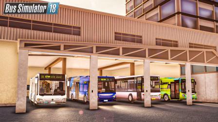 巴士模拟18 联机:四人组爆破老城区   2021/01/09直播录像(2/2)
