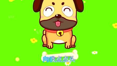 宝宝巴士:一只瘦小狗,吃着大骨头,但是不能随便触摸哦!