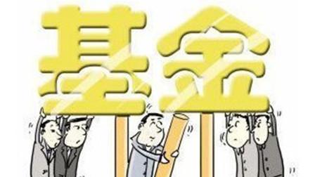 13:适合普通老百姓的投资方式,基金定投是什么?三个定又是什么意思?
