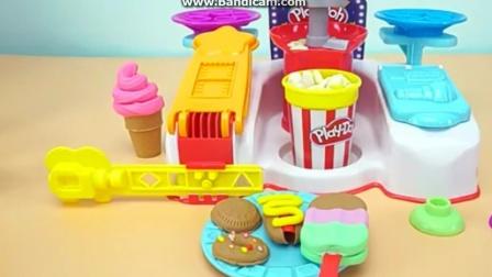培乐多彩泥制作冰淇淋雪糕玩具