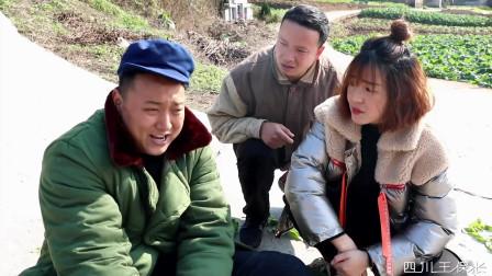 四川方言:老表碰瓷豪车, 却给车主赔钱,把人笑安逸了!