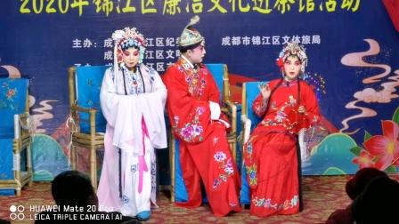 《金瓶梅〉,王力,周晓梅,潘小红。百家班川剧团2021.01.10大慈寺演出