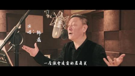 北京向北(北京市昌平区公安分局形象歌曲)