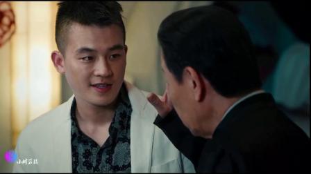 第1集|开局曝光卧底身份,导演不给观众留点悬念吗?