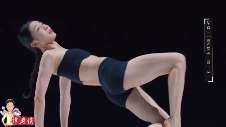 现代舞《滑》,华宵一挑战在涂满了油的地胶上舞蹈,太棒了!