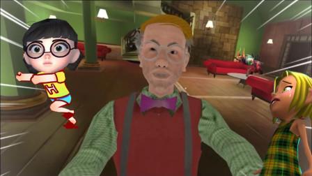 疯狂爷爷:爷爷的地下室是一个医院,有人要手术!