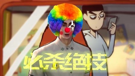 四川话吞噬星空:罗峰找伍六七做发型闹笑话