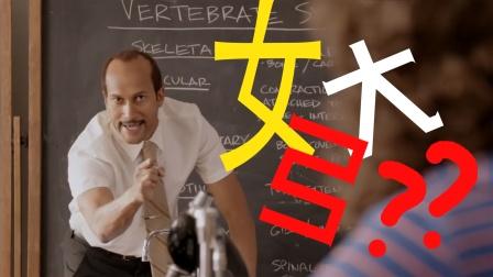 搞笑配音:黑人老师考学生组汉字?笑安逸了