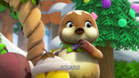 北极熊叔叔没有给麦奇准备玩具,大家一起去找北极熊叔叔问清楚