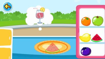 制作美味早餐小游戏,西瓜汁原来是这么做的呀!