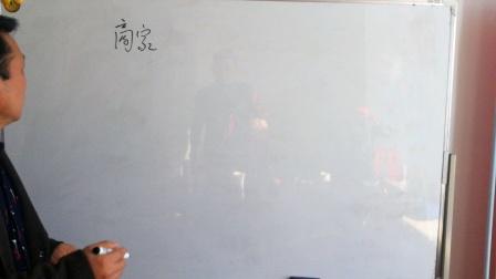 悦购共享电商平台李老师分享商家怎么样赋能!