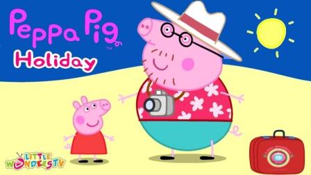 小猪佩奇第七季:乔治好忙哦 正在帮老师做勋章呢!
