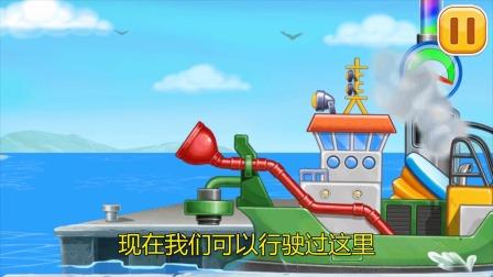 轮船造岛小游戏:海底有打洞这可咋办?