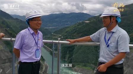 清华大学:《定点帮扶不断线—一个国家级贫困县的突围》