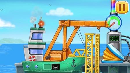 轮船造岛小游戏:吊桥轮船准备出动!