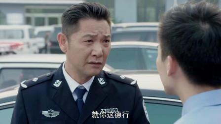 爸妈来看望简凡,怎料秦队拿出简凡的辞职信整他,太搞笑!