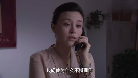 闺蜜及时告知,苏萌想嫁给韩春明条件有三点,苏萌这时候还嘴硬
