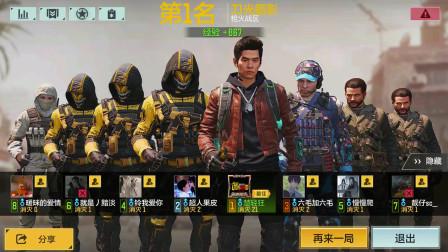 《使命呼唤手游》刀光剑影MVP-周杰伦的双节棍游戏CG 70530! Team