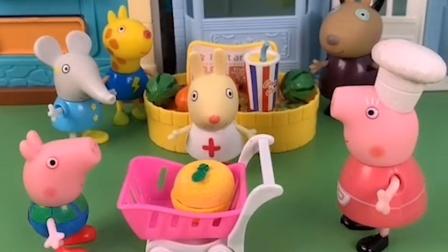 猪妈妈带乔治去超市,乔治想买零食和玩具,猪妈妈说只能买蔬菜和水果
