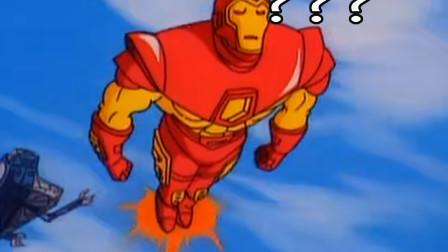 钢铁侠:我有打败反派的特殊技巧!