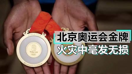 俄罗斯冠军大赞中国!家里意外失火,奥运金牌和绶带毫发无损