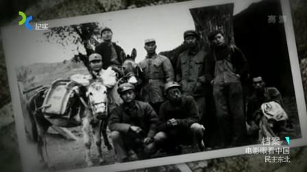 袁牧之到延安后,促成了延安电影团的成立,拍摄《延安与八路军》