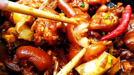 猪脚这么做,味道比饭店做好,肥而不腻,软烂入味,好吃解馋