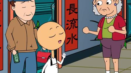 """动画:红衣奶奶带着她最新""""作品""""强势回归"""