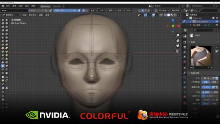 blender 2.8~2.9 通用雕刻头像素材制作流程01-特征快速形态