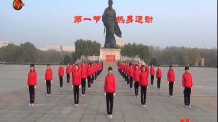 梅雨婷原创:齐之韵健身操第十九套