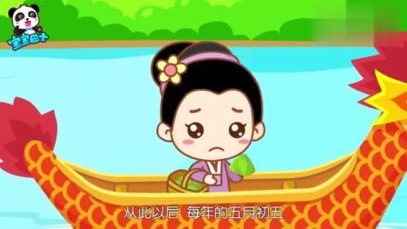 《宝宝巴士奇妙的节日》端午节,划龙舟吃粽子纪念爱国诗人屈原