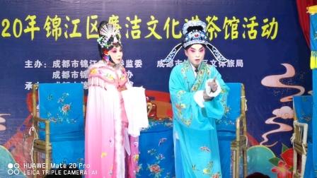 巜归舟》,王力,周晓梅。百家班川剧团2021.01.11大慈寺演出