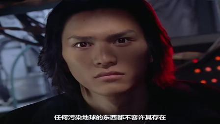 盖亚奥特曼:成为阿古茹之前,藤宫只是一个人类,不可能去清除人类的