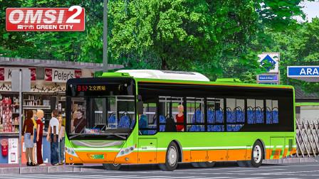 巴士模拟2 - 南宁市 #3:1.1版本新线B57试玩 从五一站出发向市中心行驶   OMSI 2 南宁市 B57(1/2)