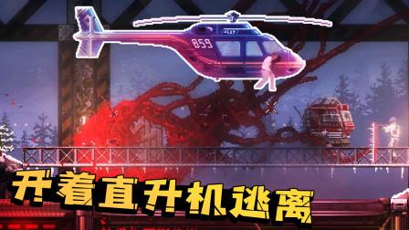 红怪大结局:利用机关让守卫自相残杀,坐直升机去基金会找大蜀!