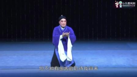 闽剧「水牢摸印」选段
