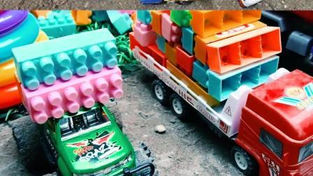 认识工程车玩具 翻斗车运送积木建设游乐场