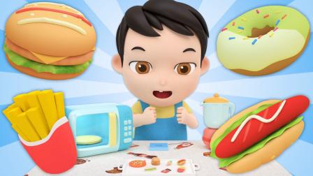 做软糖,认识食物早教视频